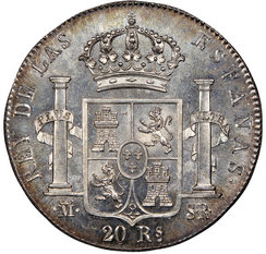 Spanish 20 reales  coin reverse