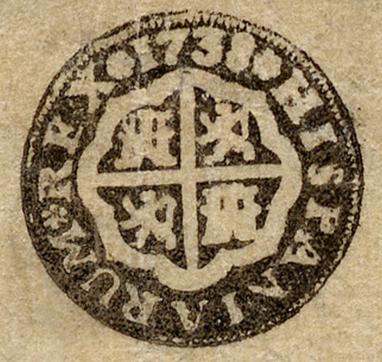 1738 1 real coin image from note