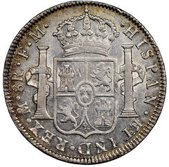 eight reales coin reverse