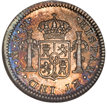 half real coin reverse